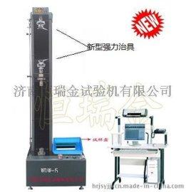 塑料薄膜拉力试验机|编织带拉力试验机|剥离试验机|集装袋拉力试验机