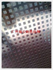2015促销中方孔冲孔网广州番禺冲孔板厂家