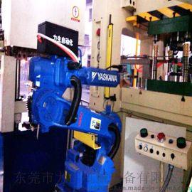 发动机气门芯冲压机械手 满足冲床自动化上下料需求