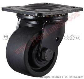 3寸低重心机器设备脚轮|耐高温尼龙轮|商业设备脚轮