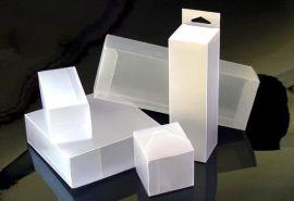 广州PP磨砂盒 PP胶盒