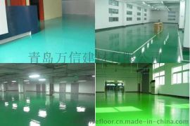 青島環氧地坪施工流程,水性環氧地坪青島施工企業
