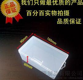 提供 8501A加高 PP空盒子 大盒子 长方形PP工具盒无格 2013新品