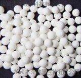 偏矽酸鹼性球 弱鹼鈣離子球 陶瓷球濾料
