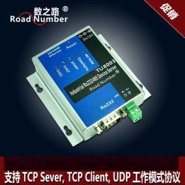数之路TU8003 串口232 485转以太网双口串口服务器