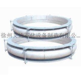 徐州艾迪BCQ-F型非金属膨胀节