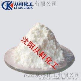 生石灰 沈阳生石灰 氧化钙