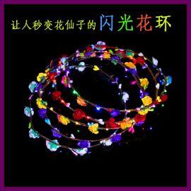 LED发光带灯花环旅游景区热**七彩闪光花环圣诞装饰带灯头饰批发
