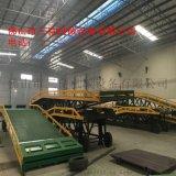 10吨移动式登车桥 移动叉车装卸平台厂家