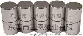 供应 开槽磁铁、开口磁铁、异形磁铁加工、高性能磁铁