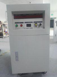 供应变频电源,单相220V变频电源,实验室变频器