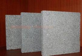 泡沫铝橡胶复合板 泡沫铝
