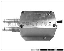 微压负压传感器变送器PT500-802