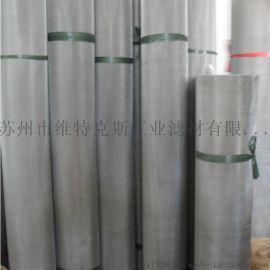 304不锈钢丝网 用于机械制造