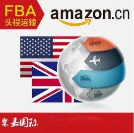 上海**竹炭包到美国美国竹炭包FBA头程美国FBA竹炭包货代