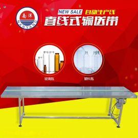 不锈钢自动输送平台输送带输送机生产线定制配套运输机