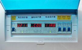 益民EM-001ATXX 新型智能配电箱