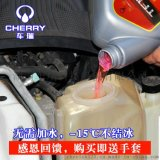 長沙防凍液廠家TF150發動機冷卻液-25℃防凍液批發2L裝