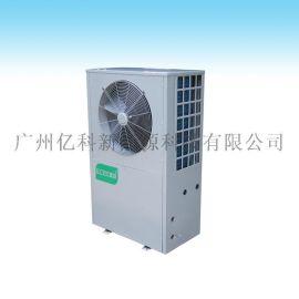 【高温热泵烘干机】工业型烘干机