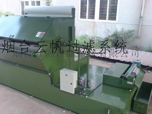 磁性分离器磁吸过滤和纸带过滤