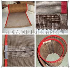 特氟龙输送带/耐高温输送带/粘合机带