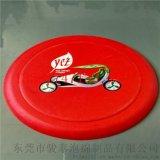 特价供应环保EVA儿童飞盘玩具