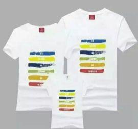 福建泉州纯棉亲子装t恤厂家 女式T恤泉州有纯棉情侣装t恤厂家