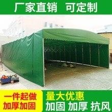 长沙夜宵摊推拉式雨篷折叠式遮阳篷大型仓库帐篷工厂遮阳挡雨篷活动式推拉雨篷