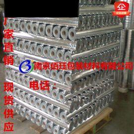 专业生产常州防潮真空铝箔膜铝塑膜精密仪器出口内衬铝箔膜铝塑膜铝塑编织布厂家