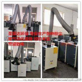 激光烟雾净化器/机器人焊接烟尘净化器说明书(江苏泰州质量好的厂家)