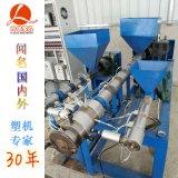 玲珑国际新一代PE水管机 高效节能塑料农用灌溉水管机