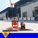 华夏巨匠QZ-2B汽油机轻便取样钻机 小型打井机