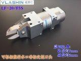厂家直销 威莱仕气动剪刀 LF-20/F5S加硬刀日本进口塑料气剪