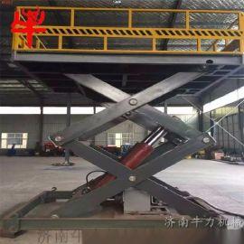 固定式电动液压升降平台 剪叉式升降机 汽车举升机
