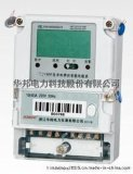 华邦国网表 单相费控智能电能表DDZY866 高精度 高可靠