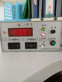 氩气纯度检测价格优惠LB-NK氩气分析仪