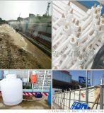济南市建筑工程围档喷淋系统专业安装团队上门安装