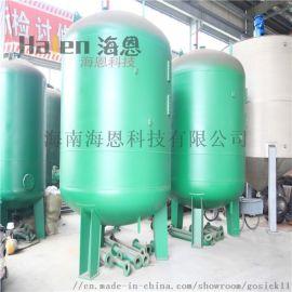 海恩过滤器 海恩活性炭过滤器 10T活性炭过滤器