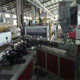 优质隔热pvc合成树脂彩瓦生产线设备