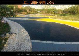 江西南昌公園 彩色透水混凝土價格 生態性透水混凝土廠家 透水地坪材料