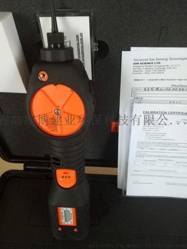 英国离子VOC检测仪LB-00青岛有售价格优惠