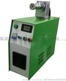 鑫科达XKD-G2大气等离子表面处理机