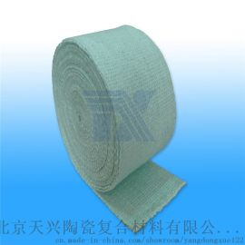 天兴陶瓷 生物可降解纤维带、可溶解纤维带、阻燃带