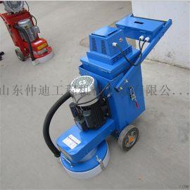 潍坊 水泥地面打磨机厂家 地坪研磨机使用说明