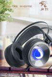 供應血豹耳機X-100黑色發光金屬遊戲頭戴式耳機