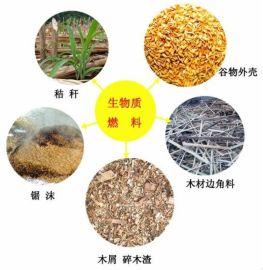木粉顆粒發熱量測試儀樶新使化驗方法?