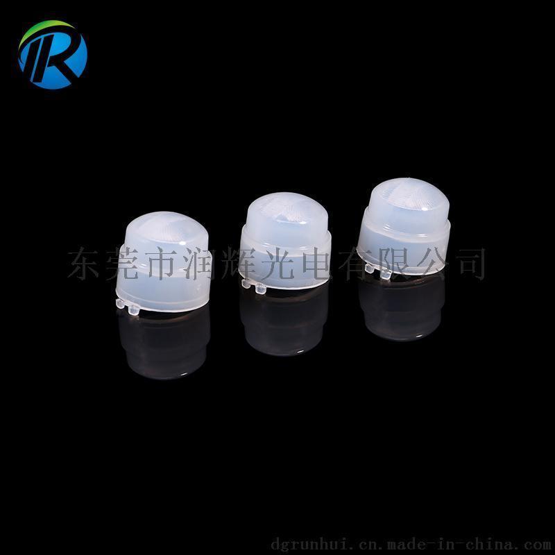 原厂供应 菲涅尔透镜 人体红外感应透镜8120
