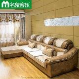 大连软包家具F103-5-1C组合沙发