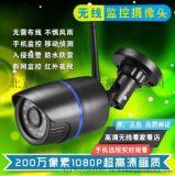 安装监控摄像头北京监控安装公司北京视频监控