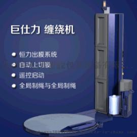 巨仕力新款预拉伸缠绕膜机 SW-1650R